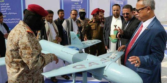 """מזל""""ט חות'ים אבאביל איראן , צילום: yemenpress"""