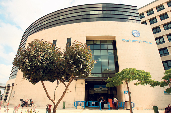 סניף ביטוח לאומי בחיפה, צילום: אלעד גרשגורן