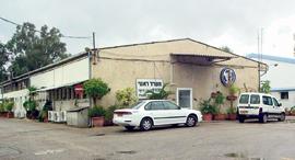Habonim's factory in Kfar HaNassi. Photo: Ephraim Shrir