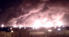 תקיפת מתקני הנפט בסעודיה, צילום: YouTube