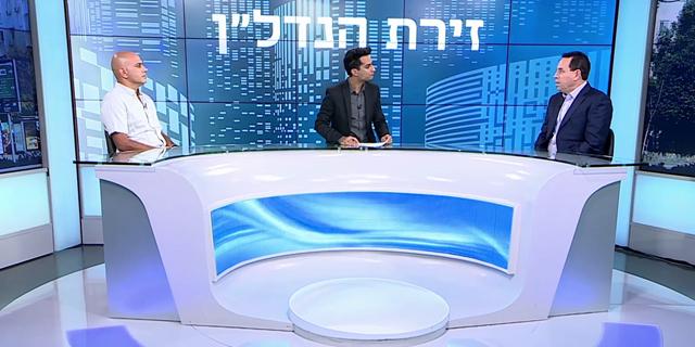פאנל תל אביב רועי אלקבץ, צילום: אולפן כלכליסט