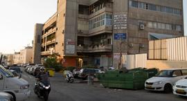 שכונת תלפיות ירושלים, צילום: עמית שאבי