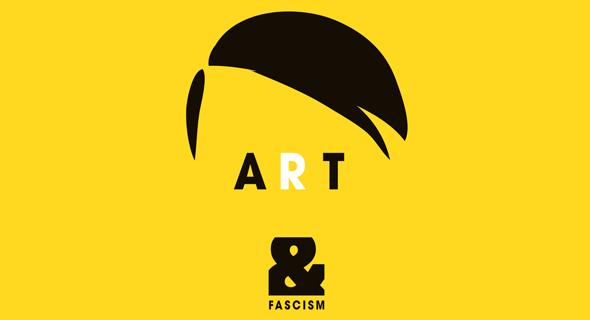 תערוכה של המעצב הגרפי יוסי אוחיון , איור: יוסי אוחיון