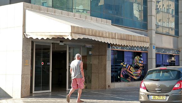 בית הדין הרבני בנתניה, צילום: אוראל כהן