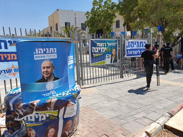Israeli Parties Slash Advertising Budgets for Do-Over Election