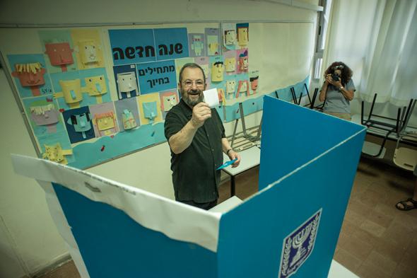 מפלגת עצמאות בראשות אהוד ברק חייבת לכנסת 4.3 מיליון שקל