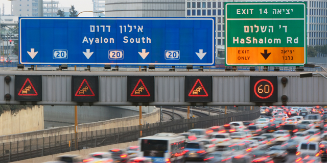 To Fight Congestion, Israeli Highways Set to Implement Carpool Lanes