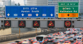 Traffic congestion, Tel Aviv. Photo: Shutterstock