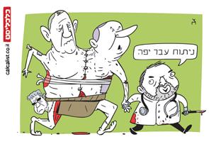 קריקטורה 19.9.19, איור: צח כהן
