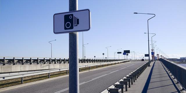 מצלמות מהירות א -3 המצב כיום?