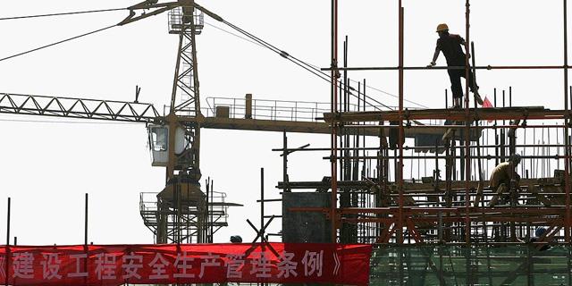 זיהום אוויר? המטרד מספר אחד בסין הוא דווקא רעש השיפוצים