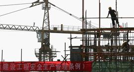 בנייה בבייג'ינג, צילום: גטי אימג'ס