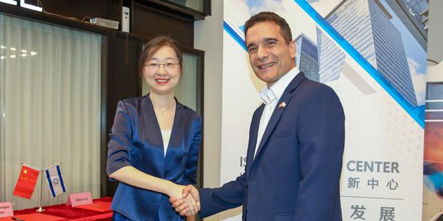 China's Jiangsu Province Sets Up Tel Aviv Innovation Center