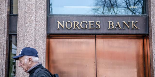 הבנק המרכזי של נורבגיה, צילום: בלומברג