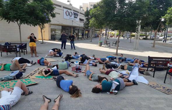 הפגנה בבאר שבע למען מודעות למשבר האקלים, צילום: פרופ