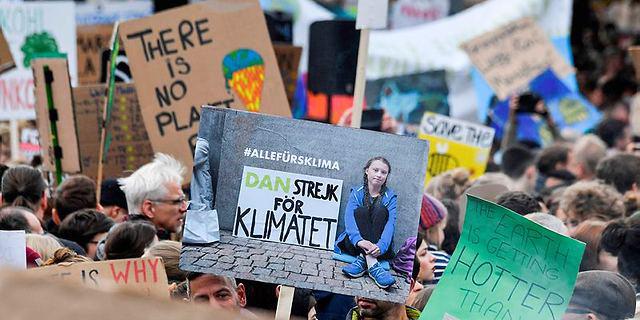 הפגנה בברלין, צילום: איי אף פי