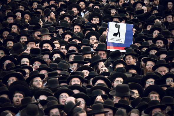 עצרת של יהדות התורה בירושלים, צילומים: יואב דודקביץ
