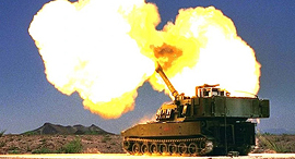 תותח ארטילרי בפעולה, צילום: (FAS (CC-BY-SA