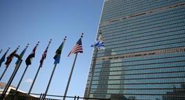 """בניין האו""""ם בניו יורק, צילום: בלומברג"""
