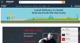 ההשקה הרשמית של אמזון בישראל, צילום: amazon