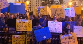"""עובדי פלאפון מפגינים מול ביתו של המנכ""""ל רן גוראון, צילום: אגף הדוברות בהסתדרות"""