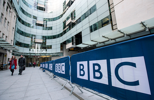 מטה BBC בלונדון