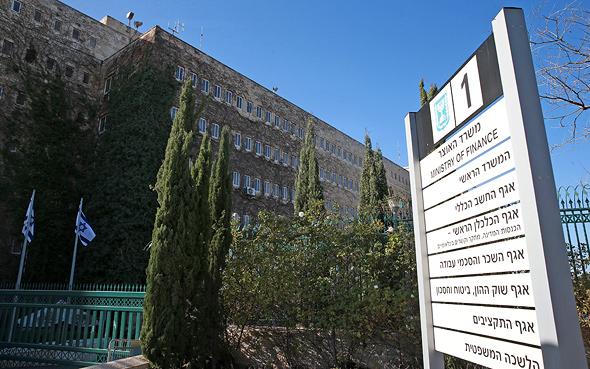 משרד האוצר, צילום: אוראל כהן