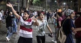 מפגינים במצרים, צילום: אם סי טי