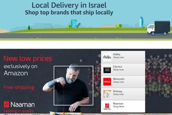 אמזון ישראל סחר מקוון שופינג, צילום: amazon