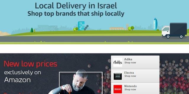 אתר אמזון בישראל: מה תוכלו להשיג דרכו, ומה חסר בו?