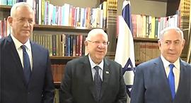 פגישה הקמת ממשלה בנימין נתניהו ראובן ריבלין בני גנץ בית הנשיא ירושלים, צילום: קונטקט