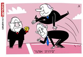 קריקטורה 24.9.19, איור: צח כהן
