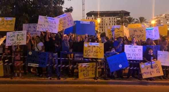 מחאה פלאפון, צילום: אגף הדוברות בהסתדרות