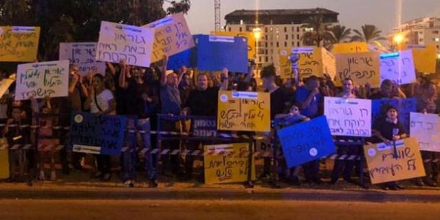 מחאת עובדי פלאפון, צילום: אגף הדוברות בהסתדרות