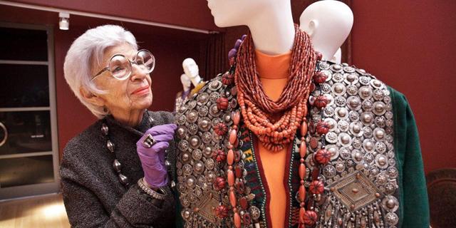 פשינסטה נצחית: איריס אפפל רק בת 98