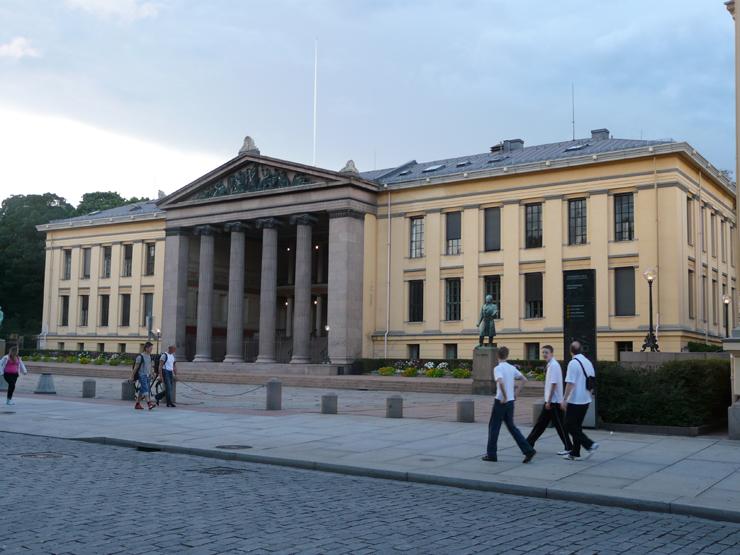 אוניברסיטת אוסלו , צילום: שאטרסטוק