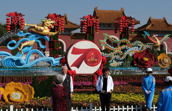 בסין, כמו בסין, לא חוסכים במשאבים , צילום: רויטרס