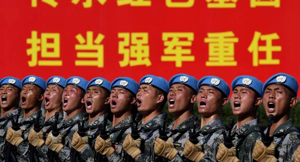 China. Photo: Reuters