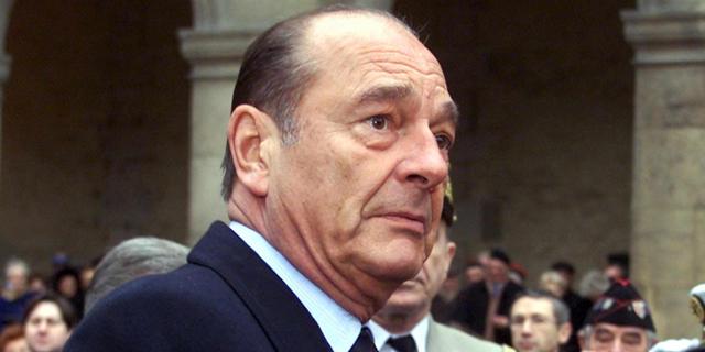מת נשיא צרפת לשעבר ז'אק שיראק