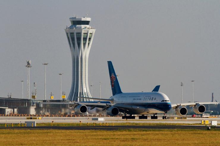 שדה תעופה דאשינג, בייג'ינג, סין