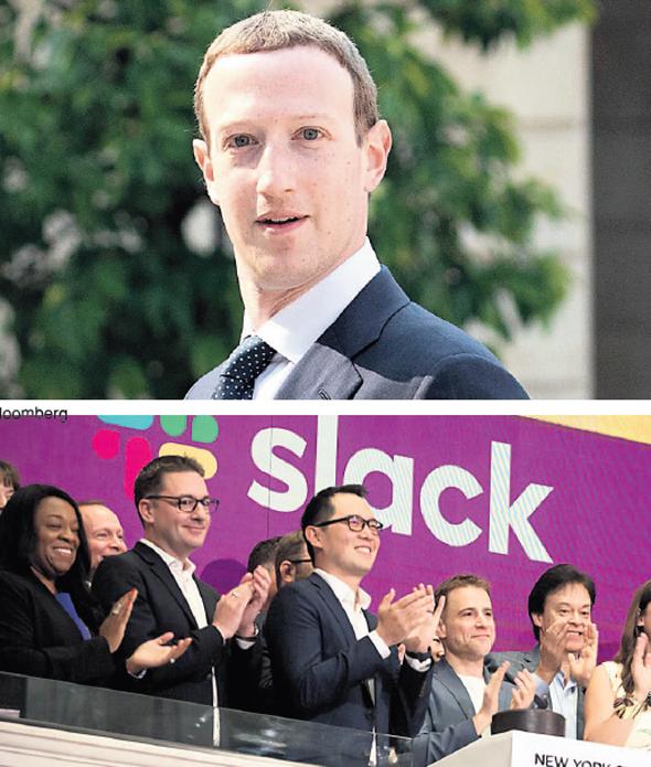 """למעלה: מארק צוקרברג מייסד פייסבוק  למטה הנפקת סלאק בנאסד""""ק, צילום: בלומברג"""