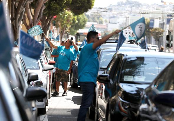 הפגנות נהגי אובר ערב הנפקת החברה , צילום: גטי