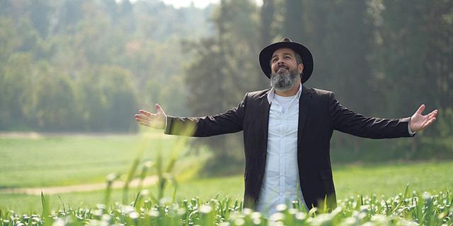 """הסרט """"מחילה"""": מעשה בשני יהודים"""