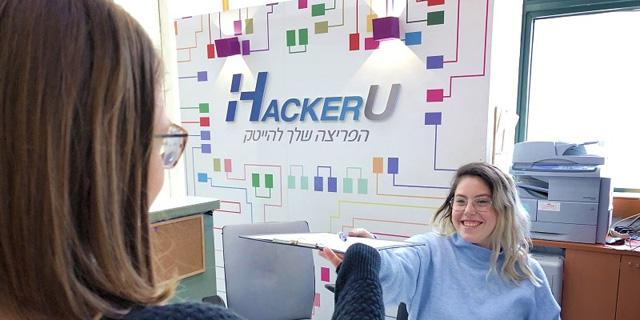 מהם 6 הדברים שהופכים את האקריו למרכז ההכשרה להייטק המוביל בישראל?