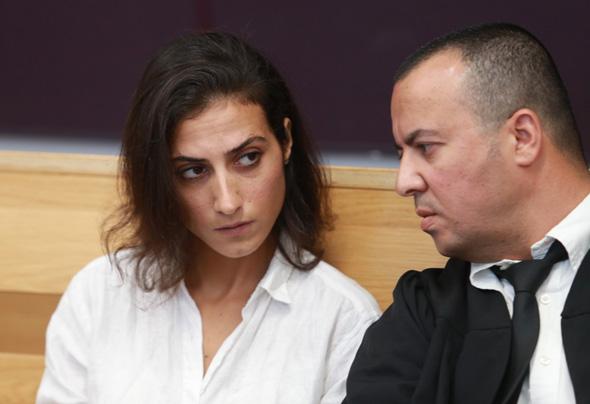 "איילה כהן עם עו""ד אייל לביא"