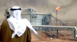 נפט סעודיה