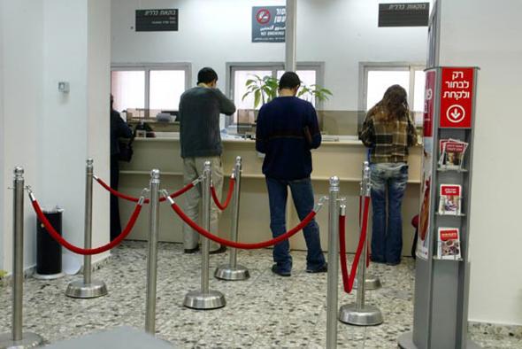 Customers visiting a bank. Photo: Shaul Golan