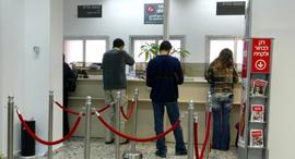 סניף בנק בנקים תחרות ריכוזיות, צילום: שאול גולן