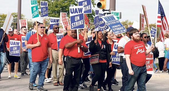 שביתה של עובדי ג