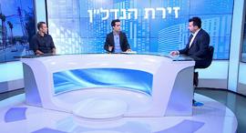 פאנל רמת גן זיו גרמן זירת הנדל